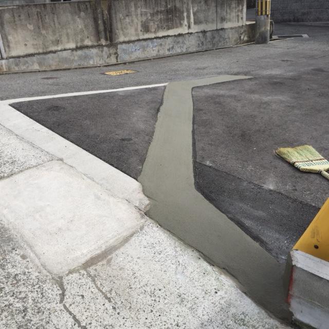ブロック撤去工事