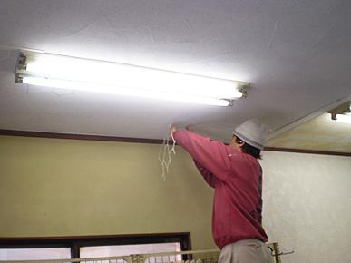 天井 珪藻土施工