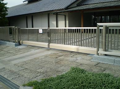 ステンレス 大型引戸の取付  (四国化成・ポーターラインS1型 両開き)