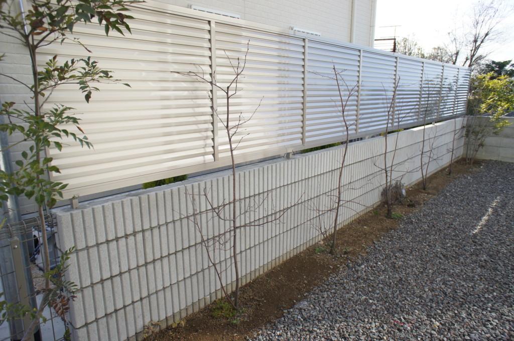 ブロック塀・目隠しフェンス設置工事