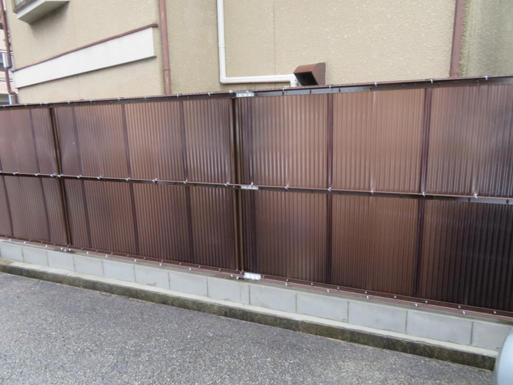 ブロック塀撤去・ネットフェンス・ポリカ波板設置