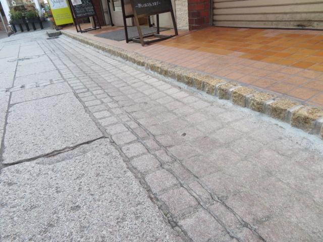 タイル貼り替え・ピンコロ石設置