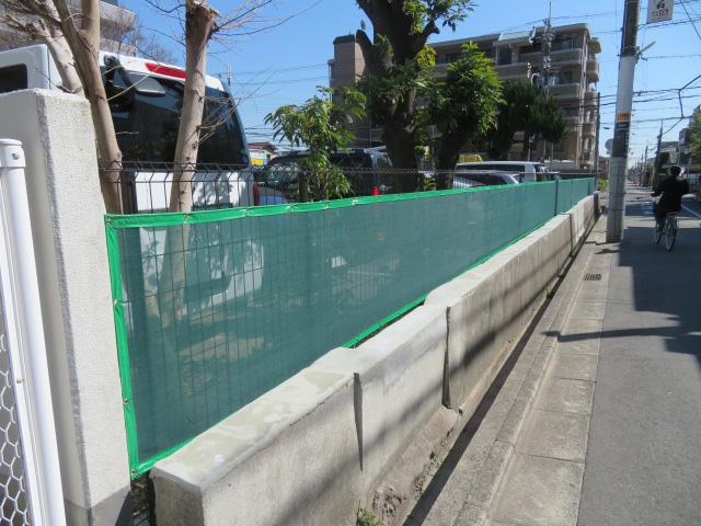 ブロック・レンガ塀撤去・メッシュフェンス設置