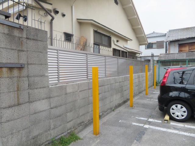 ブロック塀撤去・目隠しフェンス設置工事